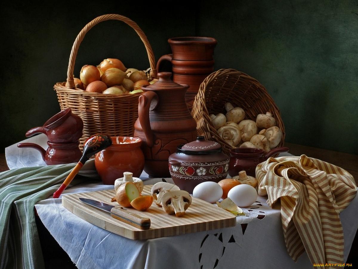 картинки натюрморты с едой играли роль